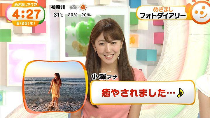 ozawa20160825_11.jpg