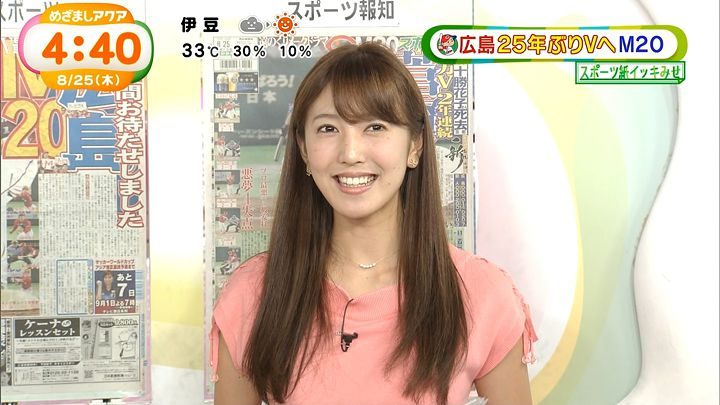 ozawa20160825_13.jpg