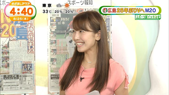 ozawa20160825_14.jpg