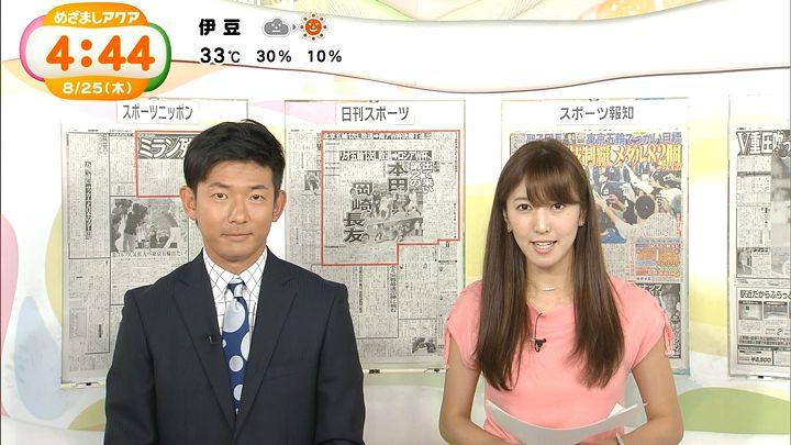 ozawa20160825_18.jpg