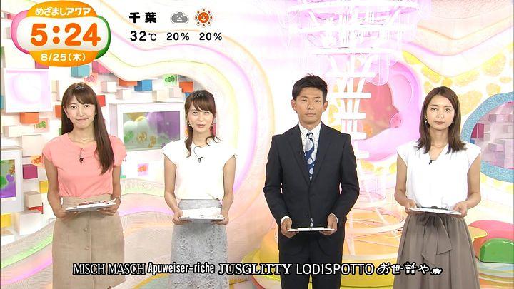 ozawa20160825_22.jpg