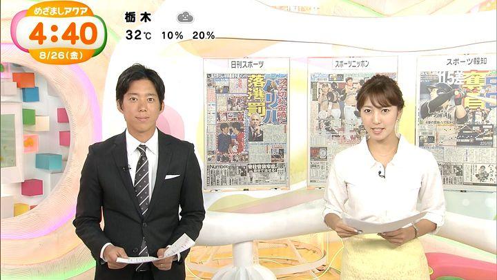 ozawa20160826_06.jpg