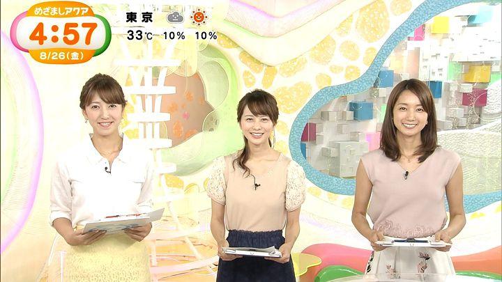 ozawa20160826_10.jpg