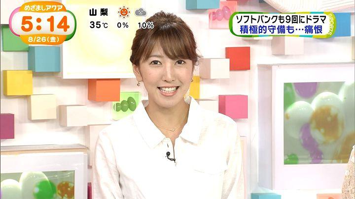 ozawa20160826_12.jpg