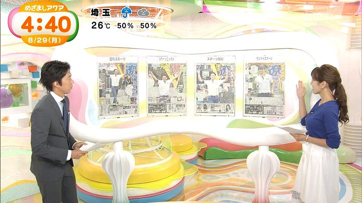 ozawa20160829_06.jpg