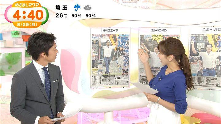 ozawa20160829_09.jpg