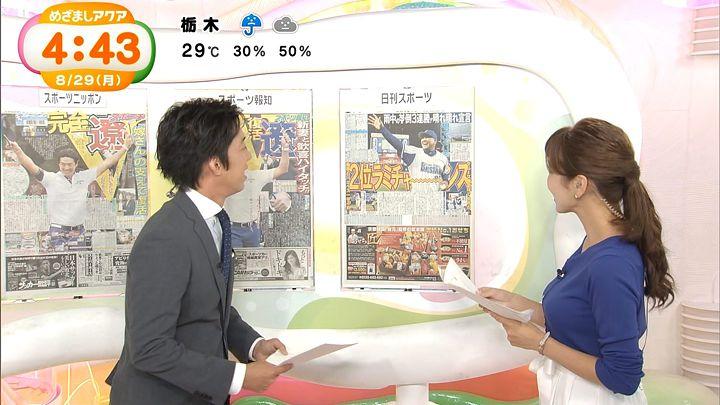 ozawa20160829_11.jpg