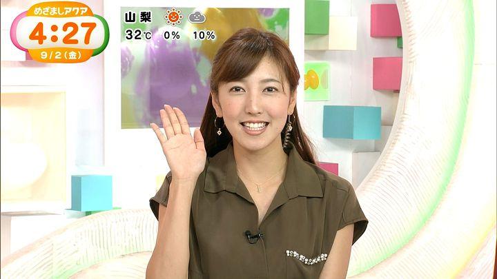 ozawa20160902_04.jpg