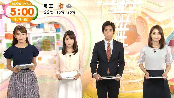 ozawa20160909_09.jpg