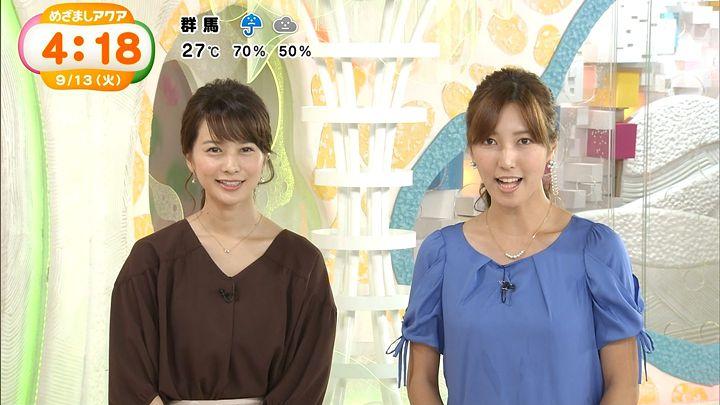 ozawa20160913_03.jpg