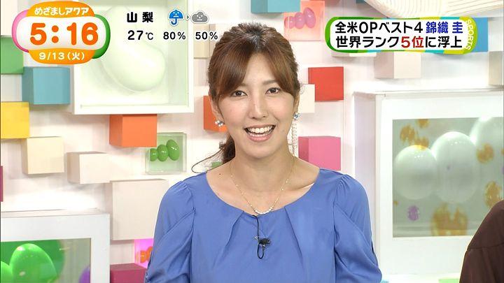 ozawa20160913_16.jpg