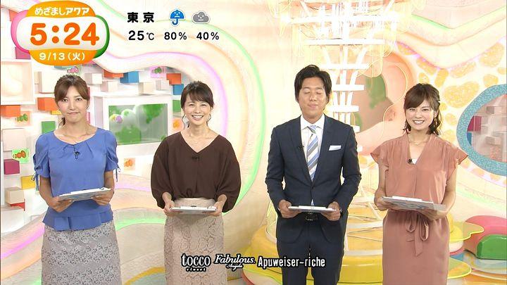 ozawa20160913_17.jpg