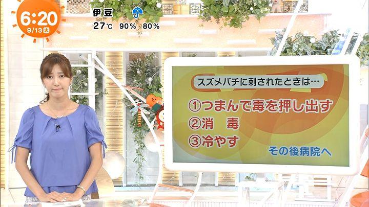 ozawa20160913_19.jpg