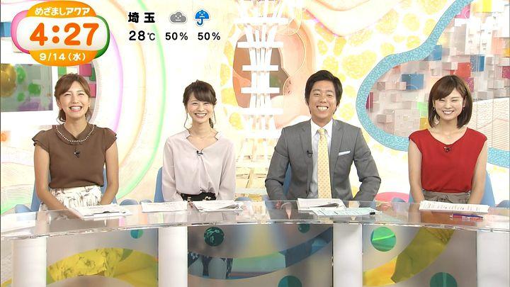 ozawa20160914_06.jpg