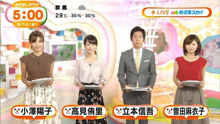 ozawa20160914_15.jpg
