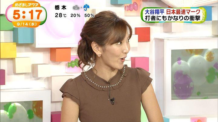 ozawa20160914_16.jpg