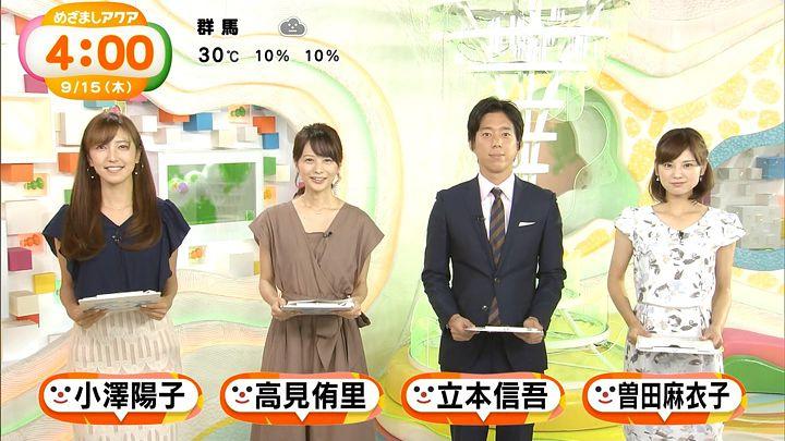 ozawa20160915_01.jpg