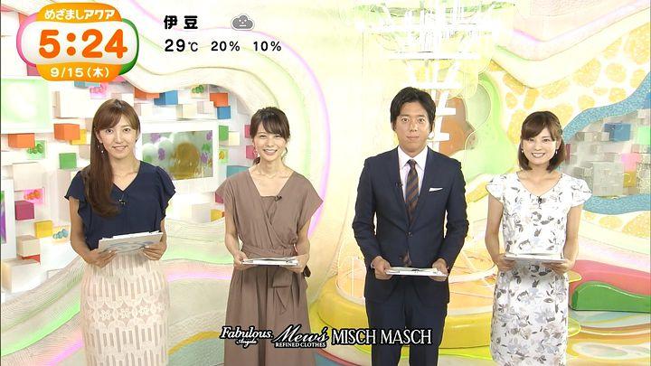 ozawa20160915_13.jpg