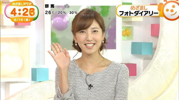 ozawa20160916_03.jpg