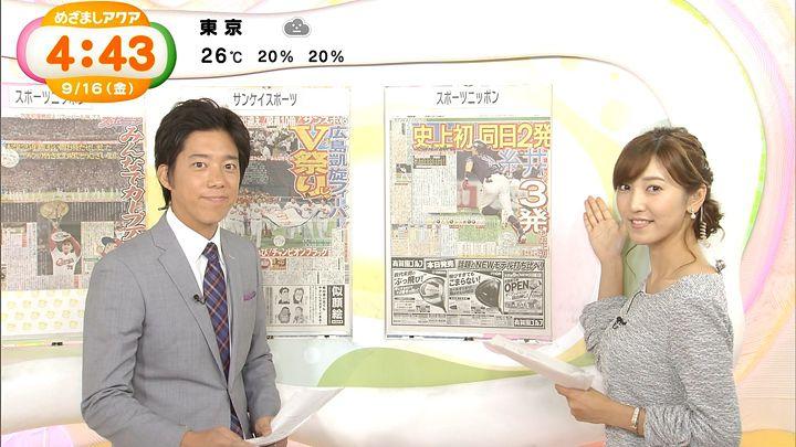 ozawa20160916_09.jpg