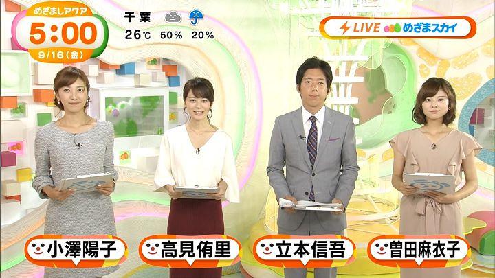 ozawa20160916_12.jpg