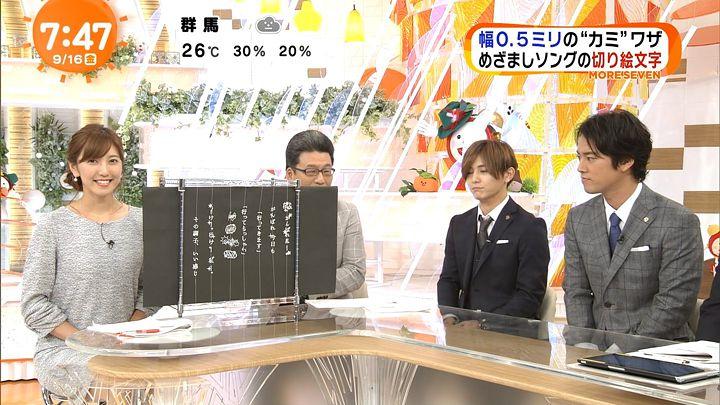 ozawa20160916_25.jpg