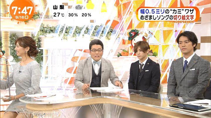 ozawa20160916_26.jpg
