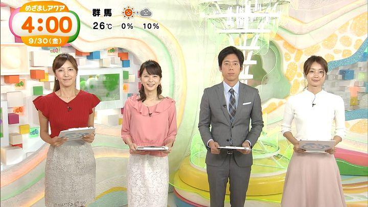 ozawa20160930_01.jpg