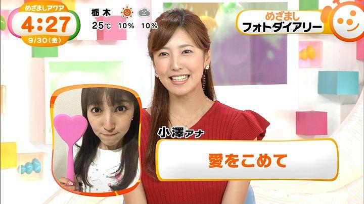 ozawa20160930_05.jpg