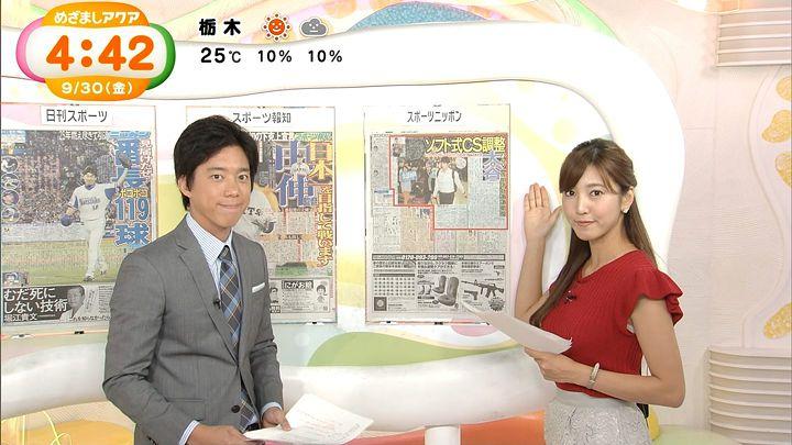ozawa20160930_12.jpg
