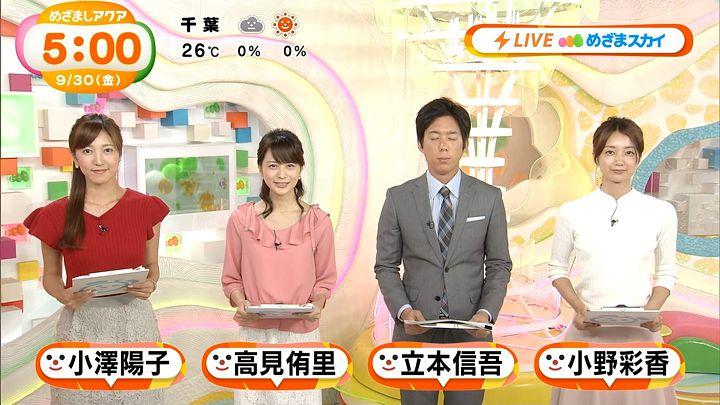 ozawa20160930_17.jpg