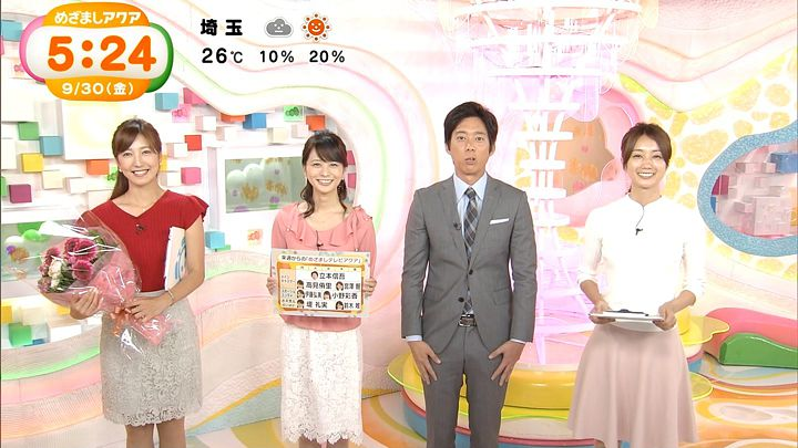 ozawa20160930_29.jpg