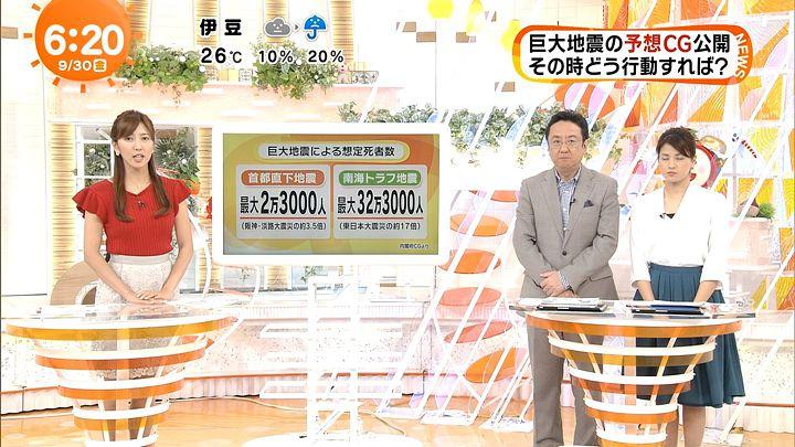 ozawa20160930_31.jpg