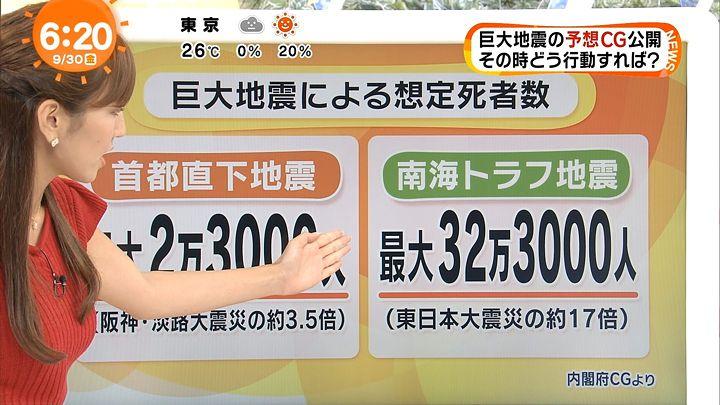 ozawa20160930_32.jpg