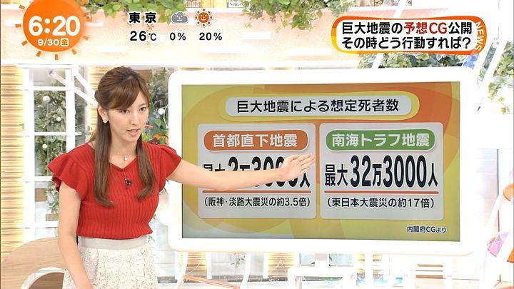 ozawa20160930_33.jpg