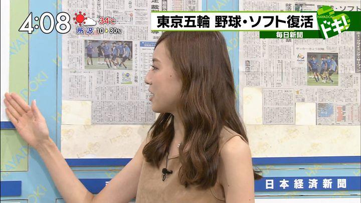 sasagawa20160805_05.jpg