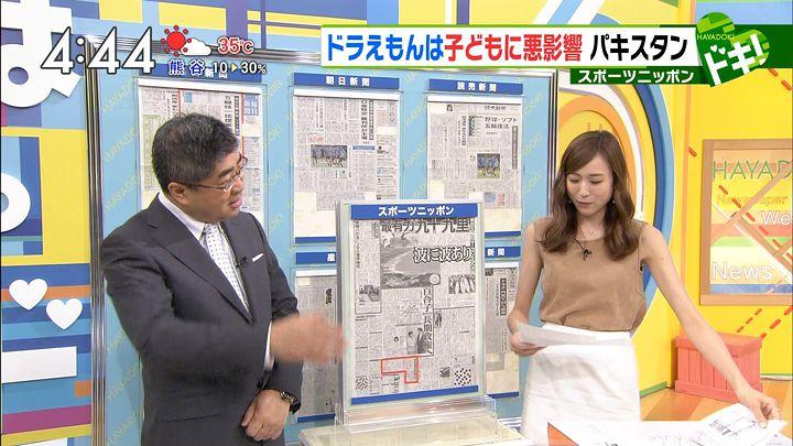 sasagawa20160805_16.jpg