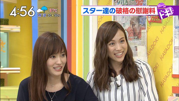 sasagawa20160818_13.jpg
