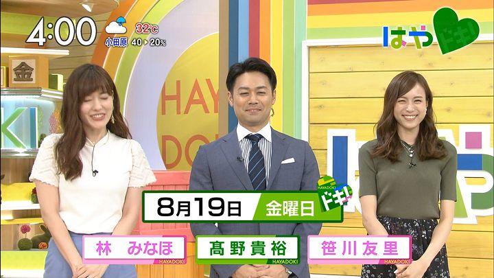 sasagawa20160819_01.jpg