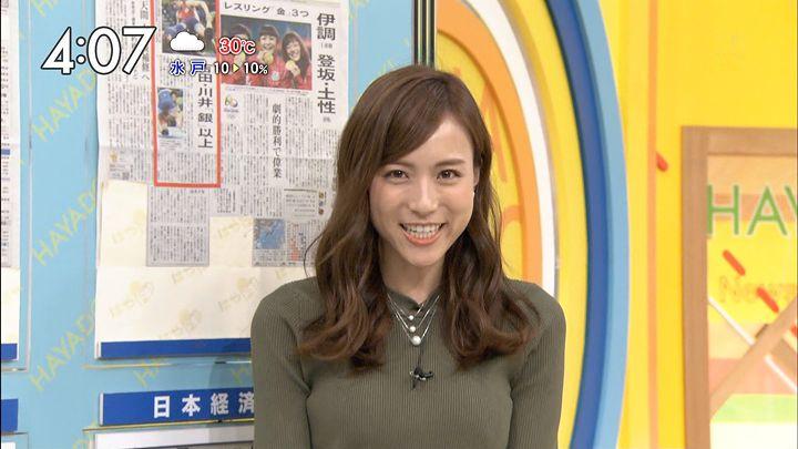sasagawa20160819_04.jpg