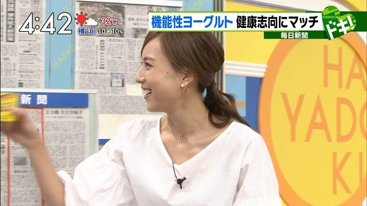sasagawa20160826_13.jpg
