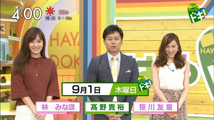 sasagawa20160901_01.jpg