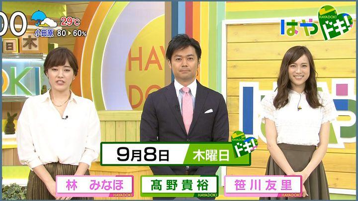 sasagawa20160908_01.jpg