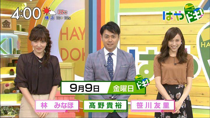sasagawa20160909_01.jpg