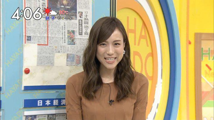 sasagawa20160909_03.jpg