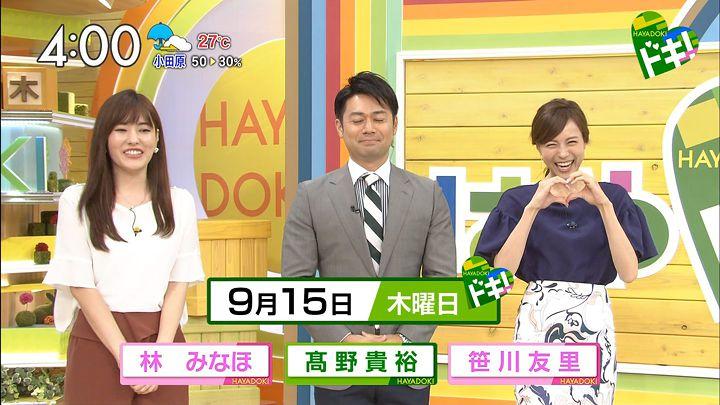 sasagawa20160915_01.jpg