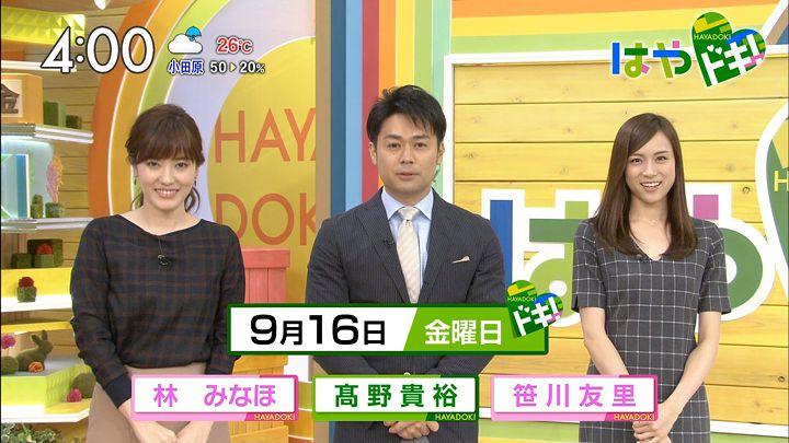 sasagawa20160916_03.jpg