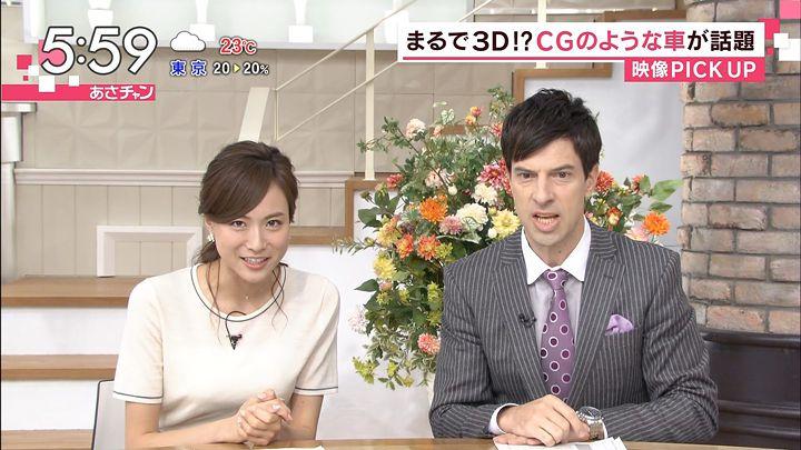 sasagawa20160921_05.jpg