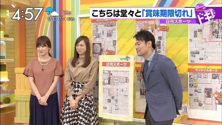sasagawa20160923_08.jpg