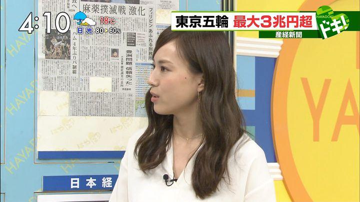 sasagawa20160929_06.jpg